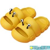 兒童拖鞋 兒童拖鞋夏男童女童1-3歲幼兒防滑軟底防撞卡通寶寶涼拖鞋中小童 快速出貨