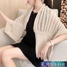 小披肩 夏季防曬領子搭肩假領珍珠披肩針織空調房圍巾女外搭 星河光年