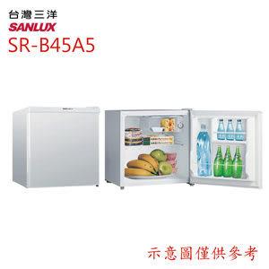 【台灣三洋SANLUX】  45公升單門冰箱SR-B45A5