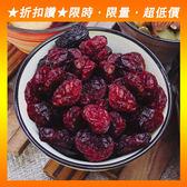 好食光 蔓越莓果乾(30g)_Tiny