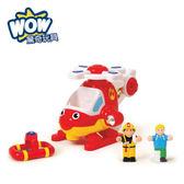 《 英國 WOW toys 》消防救援直升機 羅力 ╭★ JOYBUS玩具百貨