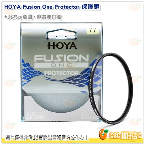 @3C柑仔店@ HOYA Fusion One Protector 保護鏡 72mm 防汙 拒水 多塗層 公司貨