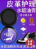 皮革護理劑衣夾克保養油通用擦鞋神器  【快速出貨】
