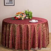 酒店飯店桌布宴會婚慶大圓桌檯布歐式餐廳圓形長方形茶幾餐桌布藝 美芭
