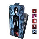 【蒙多科技】台灣總代理 西班牙品牌 City Girls iPhone 5S / 5 限量 時尚翻蓋皮套 - 四種風格