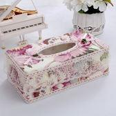 【雙11】歐式田園簡約紙巾盒客廳抽紙盒衛生間紙抽盒車用多用折300
