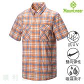 山林MOUNTNEER 男款彈性抗UV格子襯衫 31B01 橘色 格紋 排汗襯衫 休閒襯衫 OUTDOOR NICE
