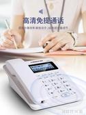 中諾經典W218有線固定電話機座機電話 家用座式坐機辦公商務固話 創時代3c館
