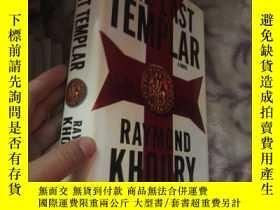 二手書博民逛書店英文原版小說:THE罕見LAST TEMPLAR,最後的聖殿騎士