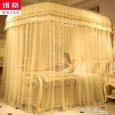 伸縮蚊帳U型落地支架1.2公主風雙人1.5家用1.8m2米床2.2加密加厚  檸檬衣舍
