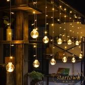 聖誕節燈飾裝飾房間臥室彩燈閃燈串燈滿天星【繁星小鎮】
