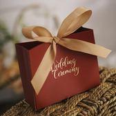 50個裝 結婚喜糖盒婚慶婚禮用品韓式個性紙盒禮盒【南風小舖】