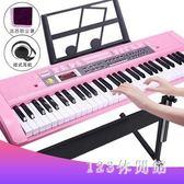 電子琴 電子琴兒童成人初學者入門帶麥克風女孩寶寶多功能鋼琴LB7634【123休閒館】