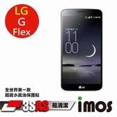 ♕全世界第一款♕ iMOS LG G Flex (附鏡頭) 3SAS 超疏水疏油保護貼