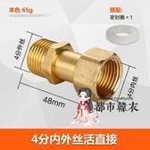水管接頭 加厚活接三通熱水器用水管燃氣管4分內絲外絲三通接頭配件 3色