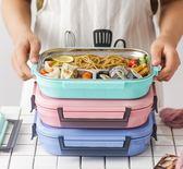 不銹鋼保溫飯盒女分格小學生便當盒食堂簡約成人帶蓋韓國兒童餐盒