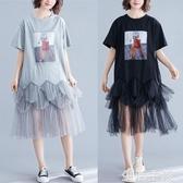 網紗洋裝 大碼女裝夏新款寬鬆文藝純棉印花網紗拼接減齡洋氣短袖T恤連身裙 生活主義