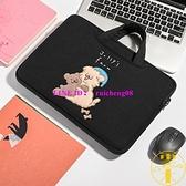筆電包 手提蘋果電腦包14寸保護套華為15.6英寸可愛內膽包