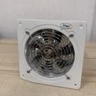 220V排氣扇家用浴室排風扇強力抽風機小...
