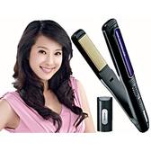 『Panasonic國際牌』多功能光觸媒 直髮 捲髮器 EH-HW18 /EHHW18 **免運費**