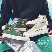 帆布鞋 高筒鞋男士港風潮流百搭板鞋韓版夏季ins超火的鞋子休閒鞋 3色 39-44