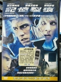 挖寶二手片-D60-正版DVD-電影【記憶裂痕】-班艾佛列克 烏瑪舒曼 亞倫艾克哈特(直購價)