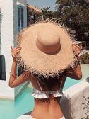 夏天ins出游度假風拉菲草草帽女 大帽檐遮陽防曬毛邊氣質沙灘帽