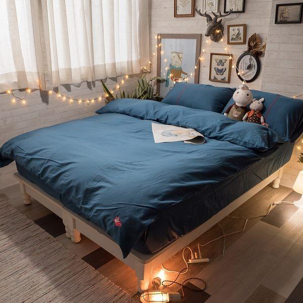 【預購】Life素色系列-蔚藍 S3單人床包與雙人新式兩用被四件組 100%精梳棉(60支) 台灣製 棉床本舖