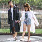 雨衣旅行磨砂透明長款雨衣女成人韓版時尚男戶外單人徒步雨披 數碼人生