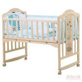 嬰兒床 舒君夢嬰兒床實木無漆寶寶bb床搖籃床多功能兒童新生兒拼接大床