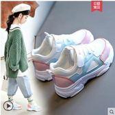 女童運動鞋女童鞋子2019年春秋季兒童運動鞋小學生女孩網面老爹鞋男童鞋 嬡孕哺