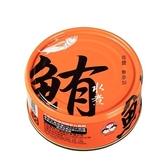 東和好媽媽無添加水煮鮪魚130g*3入/組【愛買】