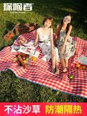 戶外便攜春游墊子加厚防潮墊野餐墊ins風野炊地墊草坪露營野餐布 滿天星