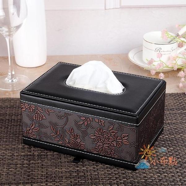 復古金花紋紙巾盒抽紙盒 創意皮質紙巾收納盒 客廳家用車用紙巾抽 【八折搶購】
