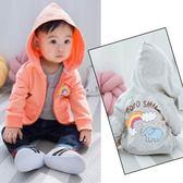 長袖外套 嬰童彩虹大象連帽長袖外套 W79009 AIB小舖
