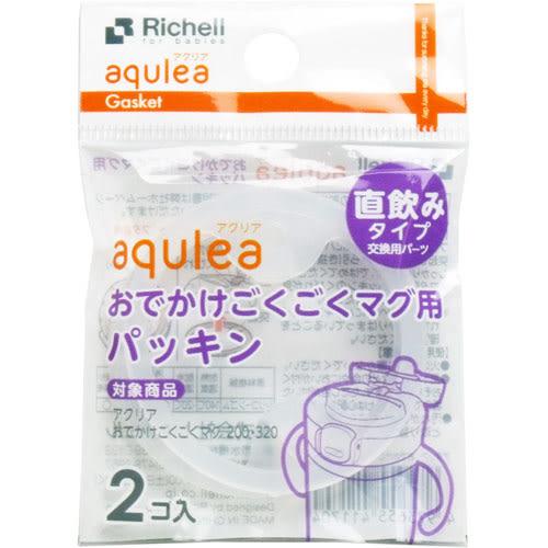 【奇買親子購物網】日本《Richell-利其爾》直飲杯墊圈2入