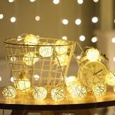 LED小彩燈閃燈串燈藤球燈浪漫少女心網紅燈房間臥室裝飾燈星星燈 【小梨雜貨鋪】