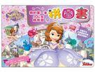【台灣製】我的第一本拼圖書 小公主蘇菲亞...