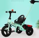 兒童三輪車手推車腳踏車...