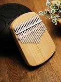 拇指琴 拇指琴卡林巴琴17音克林巴kalimba手指鋼琴姆指琴卡淋巴琴初學者韓國時尚週