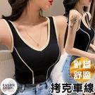 EASON SHOP(GW6766)超親膚反車線塑形U領運動背心女彈力貼身顯瘦露背內搭衫性感吊帶一體外穿黑色