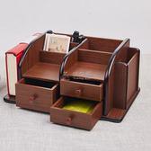 筆筒 經典木質多功能筆筒桌面辦公用組合遙控器化妝品手機收納盒紀念品 俏女孩