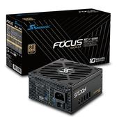 【綠蔭-免運】Seasonic 海韻 FOCUS SGX-650 SFX-L 電源供應器
