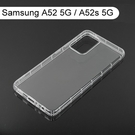 【ACEICE】氣墊空壓透明軟殼 Samsung Galaxy A52 5G / A52S 5G (6.5吋)