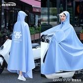 電動電瓶摩托車雨衣長款全身防暴雨單人時尚男女加大加厚雨披 Lanna