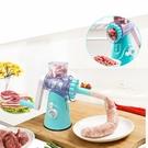 多功能滾筒手搖切菜器切片切菜絞肉機灌腸器手搖絞肉器 【母親節禮物】