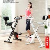 動感單車 家用靜音健身車磁控折疊室內運動自行車健身房鍛煉器材QM 莉卡嚴選