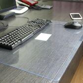 透明辦公桌墊韓版寫字桌墊電腦書桌墊超大台墊WY【快速出貨八折一天】