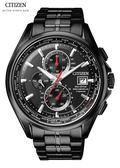 CITIZEN 星辰 光動能20週年廣告款AT8135-87E電波鈦金屬腕錶黑43mm