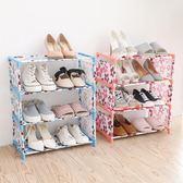 萬聖節快速出貨-簡易多層鞋架家用收納鞋櫃省空間經濟型簡約現代組裝宿舍防塵架子ZMD